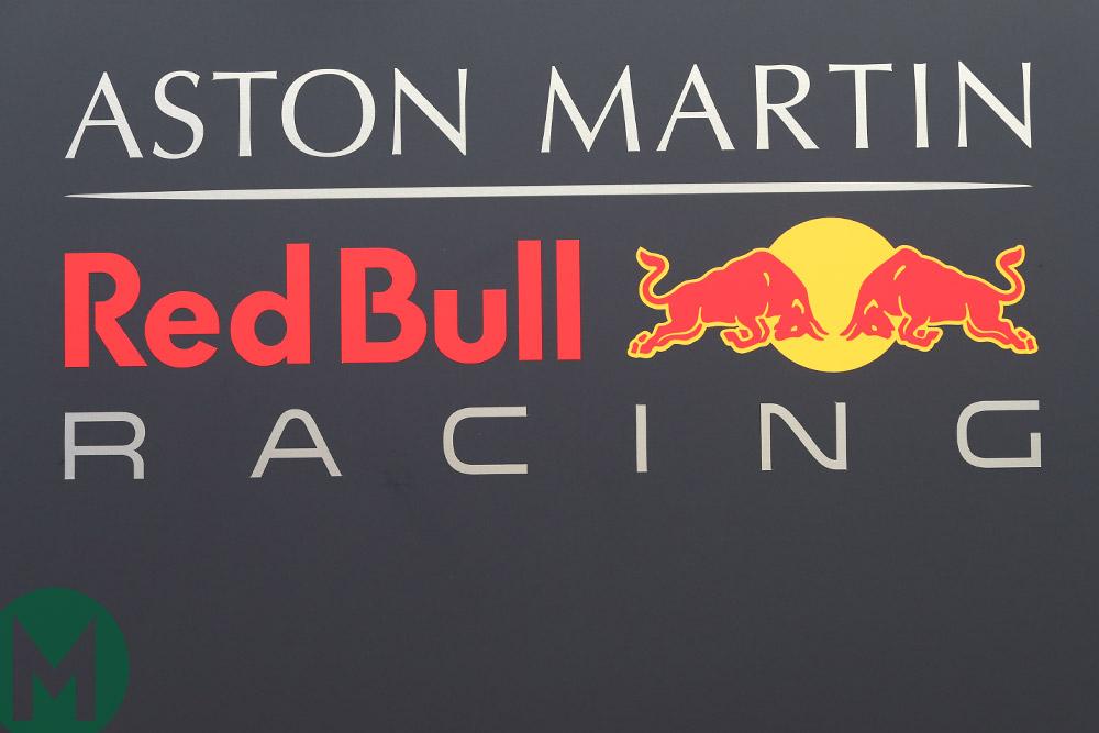 Red Bull F1 team logo
