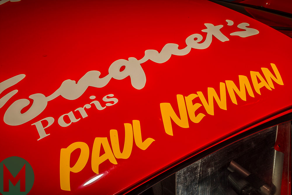 Paul Newman 935