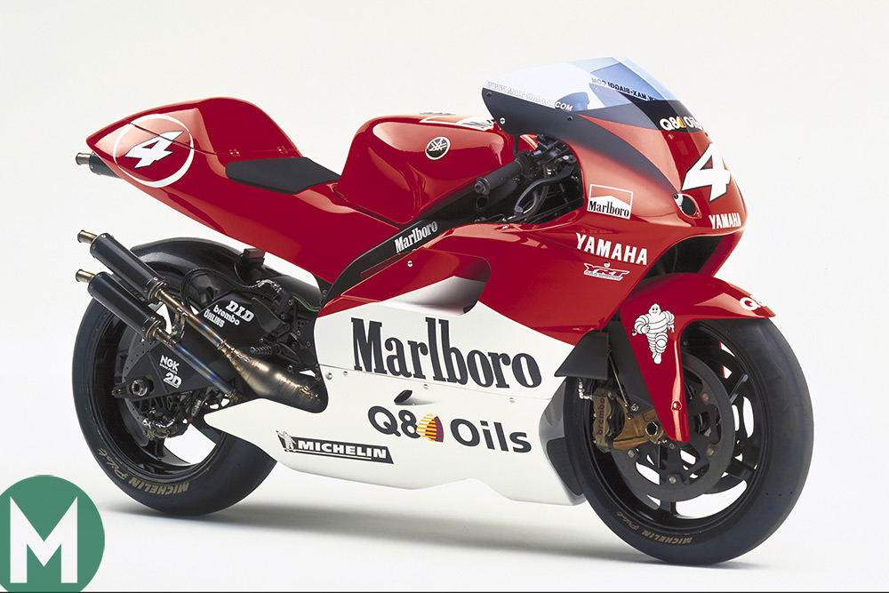 The Yamaha Motogp Bike You Never Knew Existed