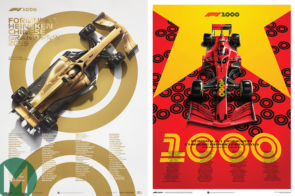 official F1 grand prix posters