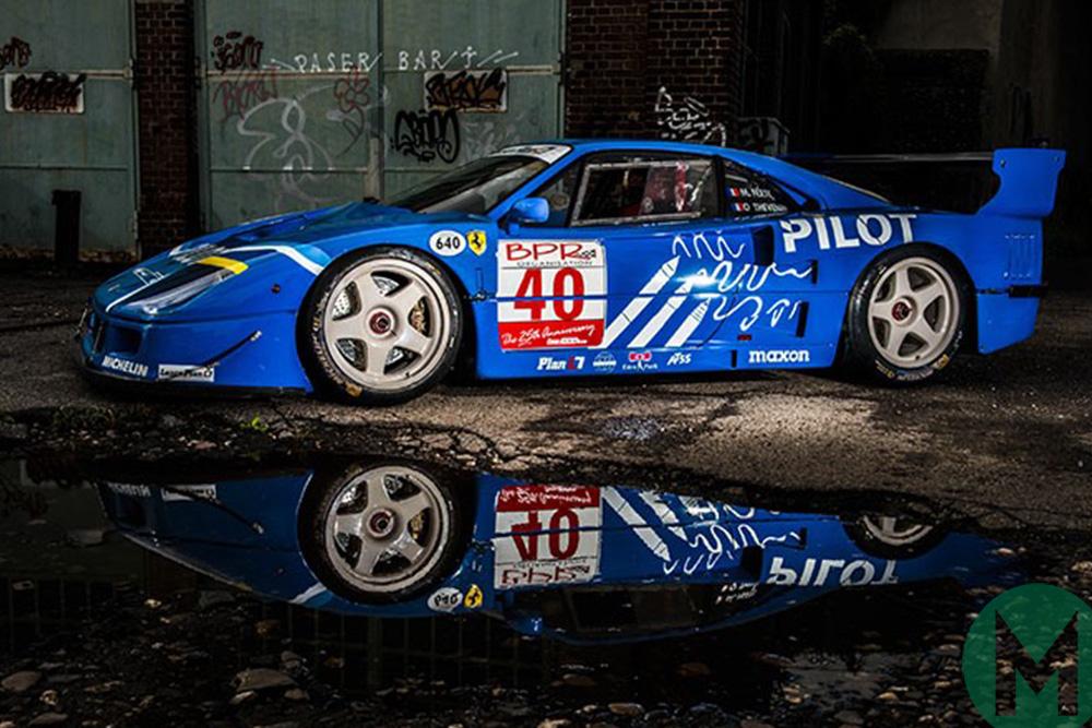 Ferrari's most successful F40 LM for sale | Motor Sport ...